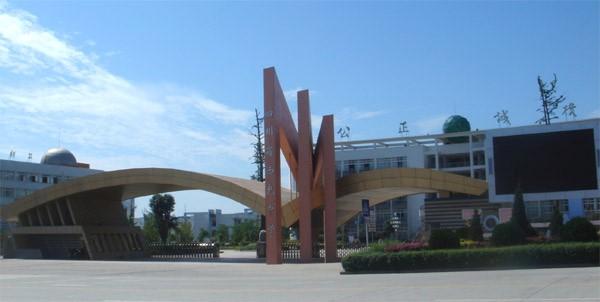 四川省西充中学2020年春季缴费须知