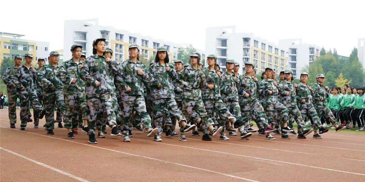 西充中学举行高2018级军训会操表演暨总结大会