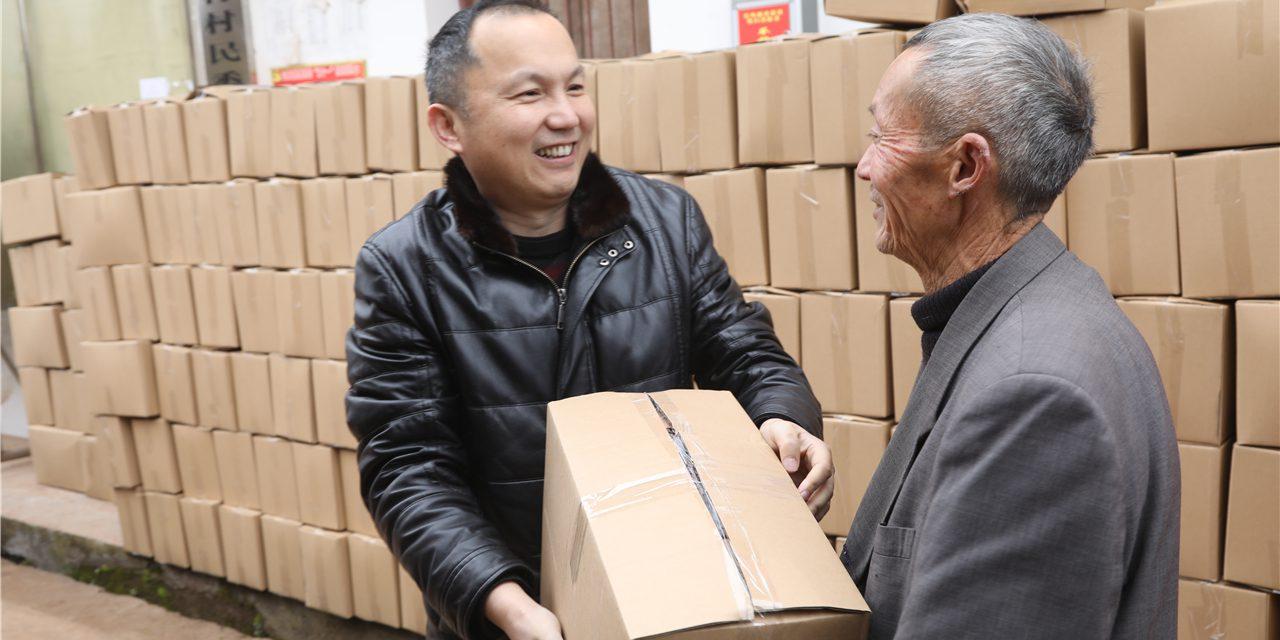 新春慰问送温暖  支部共建谋发展