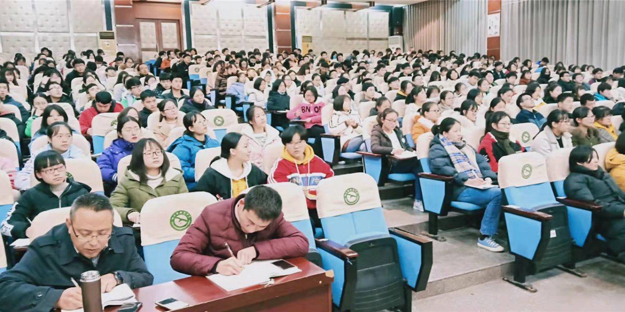 我校成功举办结核病防治知识讲座