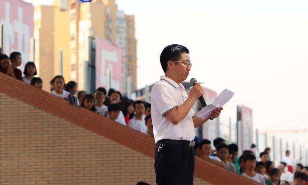 青春逐梦心向党  我和祖国共成长
