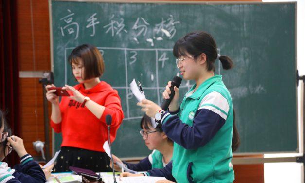 推广有效课堂新模式  促进教学质量再提升