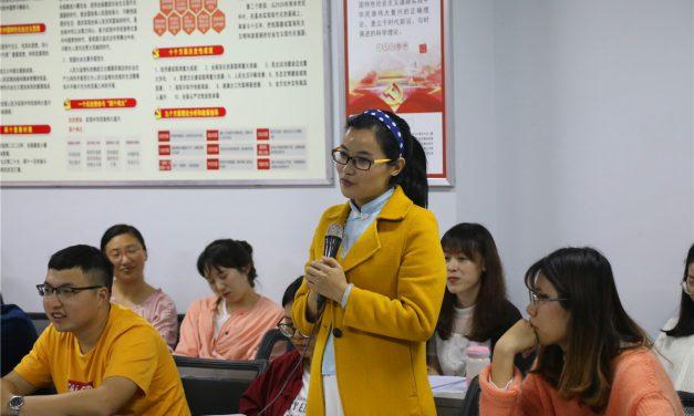 我校召开青年教师思想政治工作座谈会