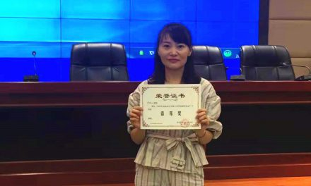 【喜报】严婷文老师荣获2019年南充市班主任风采展评一等奖
