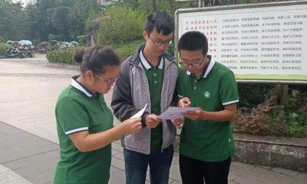 西充中学校团委展开网络安全宣传活动