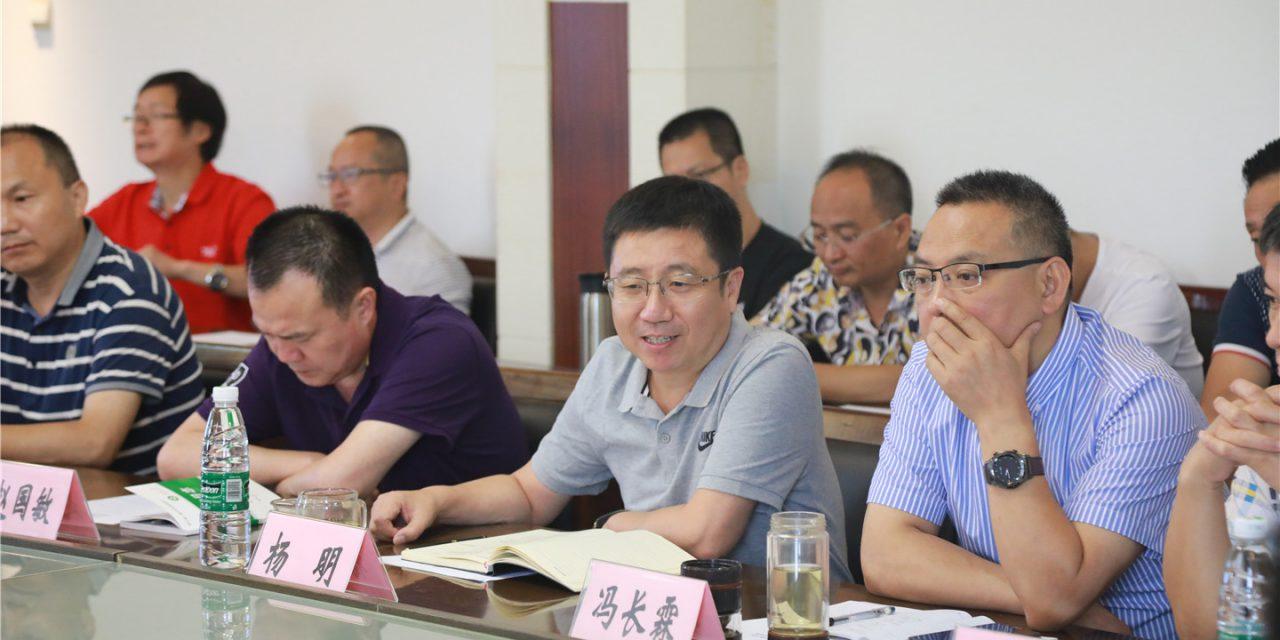 西充中学举行2019年新入职教师培训