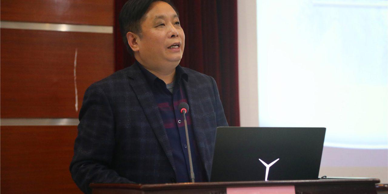 西充县2019年中小学校长论坛在西充中学隆重举行