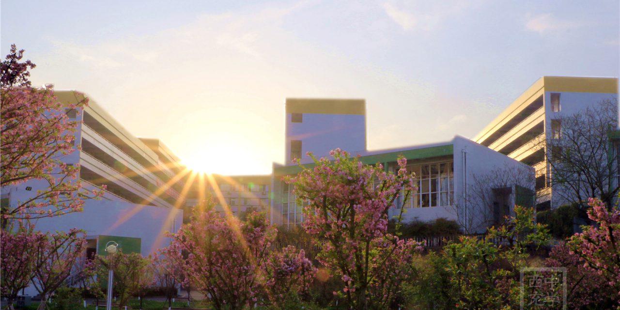 四川省西充中学2020年开学须知
