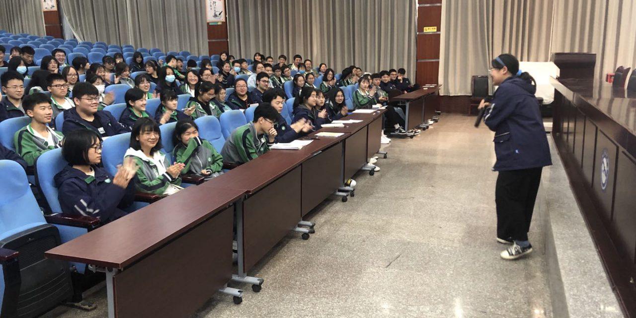庭审进校园  普法促成长