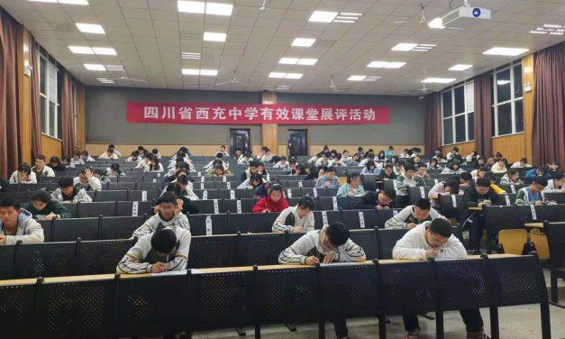 四川省西充中学入团积极分子培训大会