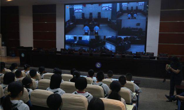 建法治教育基地 看庭审现场直播